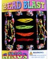 31-BEBLJED1 - Live Display for Bead Blast Jewelry
